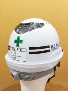 ヘルメット加工